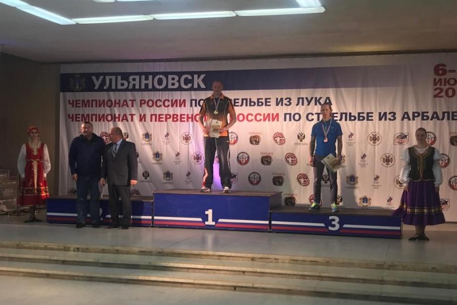 Арбалетчики из Архангельской области заняли первое место на всероссийских соревнованиях