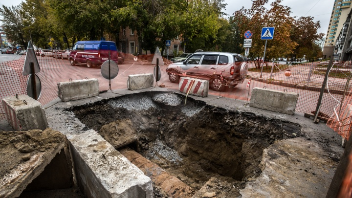 Два перекрёстка в тихом центре раскопали до конца октября