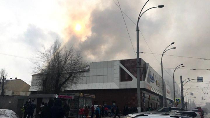 Задержаны возможные виновники пожара в кемеровском торговом центре