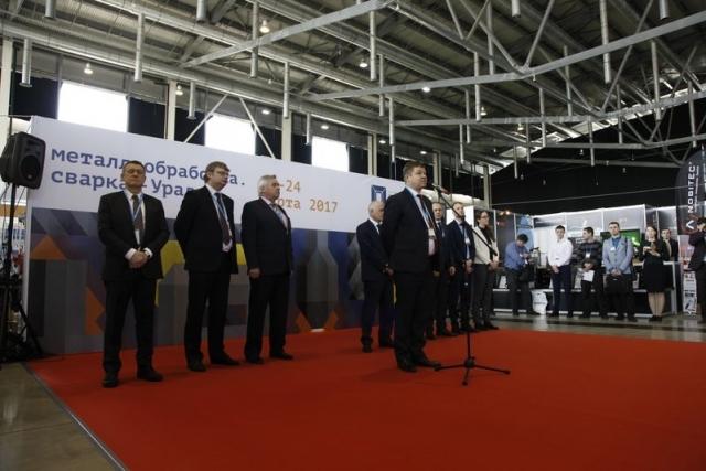 Оренбуржцы принимают участие в выставке «Металлообработка. Сварка – Екатеринбург»