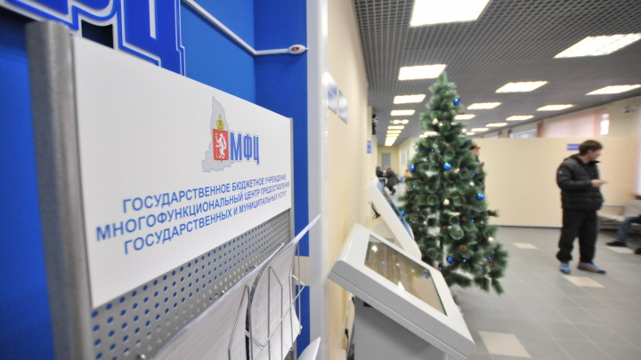 В МФЦ рассказали, как будут принимать документы для записи в первые классы 1 февраля