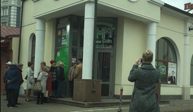 В центре Красноярска открывается бар, зазывающий клиентов биткоинами и ваучерами МММ
