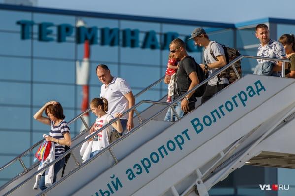 Самый дешевый билет до Ростова обойдется в 888 рублей