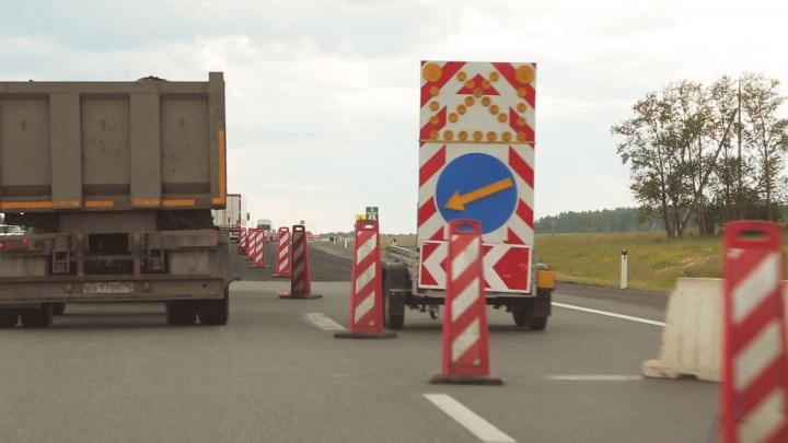 Дорожники назвали участки федеральных трасс, которые летом отремонтируют на Южном Урале