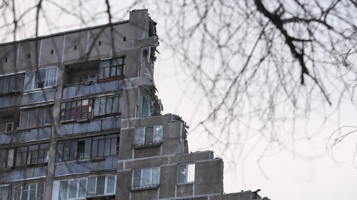 Мнения разделились: Виталий Мутко рассказал о судьбе дома, пострадавшего от взрыва в Магнитогорске