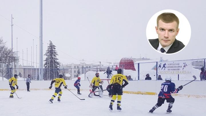 Руководитель департамента физической культуры и спорта Самары покинул свой пост
