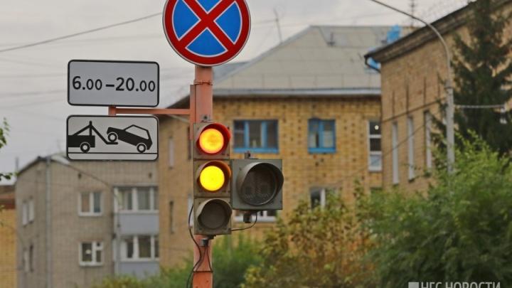 Путающие водителей светофоры или халатность мэрии? Разбираемся в причинах городских пробок
