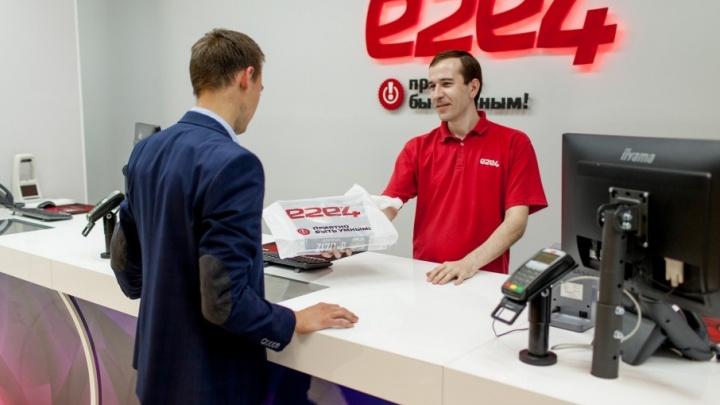 Продавать — не значит впаривать: в Уфу пришел ритейлер цифровой техники е2е4