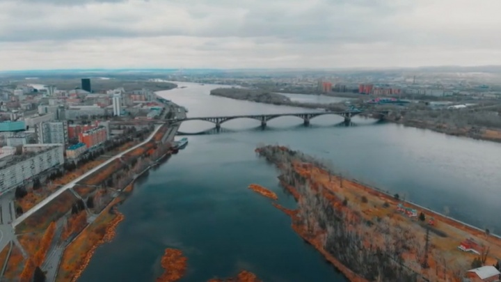 Видео: красноярец красиво снял осенний город с квадрокоптера