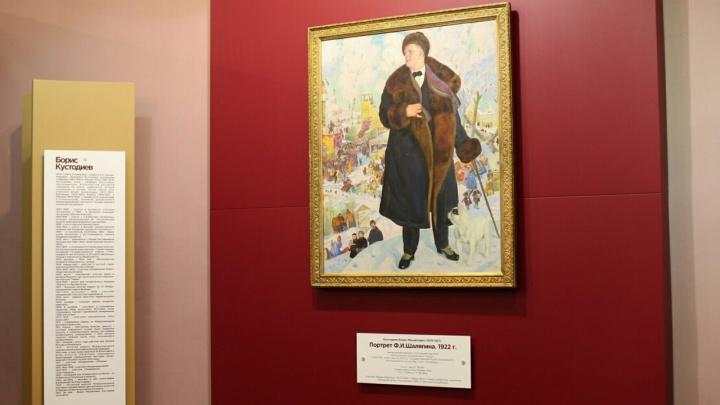 Взгляд на Россию: в Челябинск впервые привезли знаменитый портрет Шаляпина
