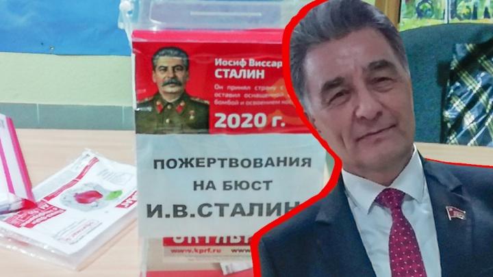 Скинулись на бюстик: как коммунисты Башкирии отметили день рождения Сталина
