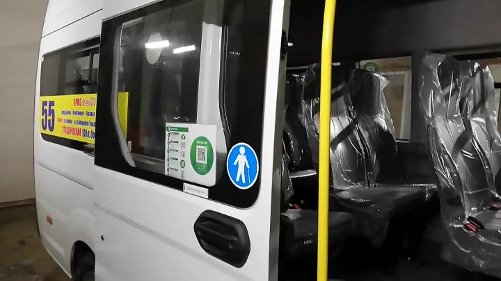 В маршрутках появились QR-коды для покупки билетов — проезд по ним на 10 рублей дешевле