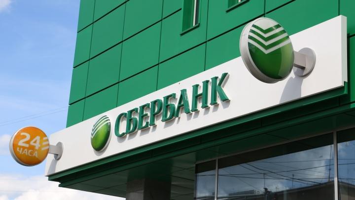 В Башкирии «лег» «Сбербанк Онлайн»