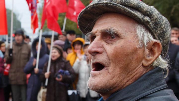 Волжане собирают митинг против повышения пенсионного возраста и цен на коммуналку