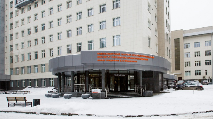 Силовики пришли с обыском в клинику Мешалкина