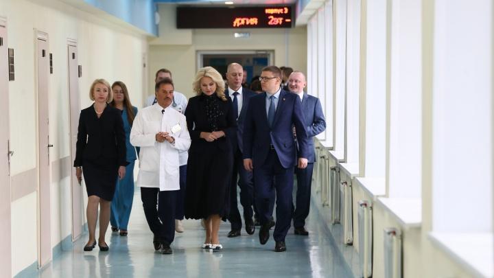 Утром — больницы, вечером — банкет: зачем вице-премьер Татьяна Голикова прилетела в Челябинск