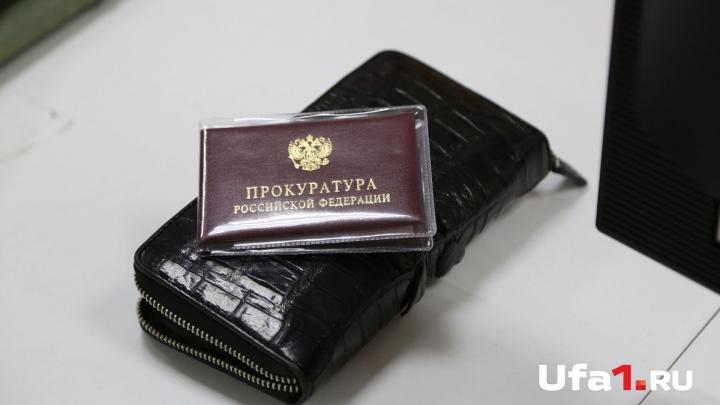Два месяца в СИЗО: в Башкирии межрайонного прокурора задержали за взятку в 700 тысяч рублей