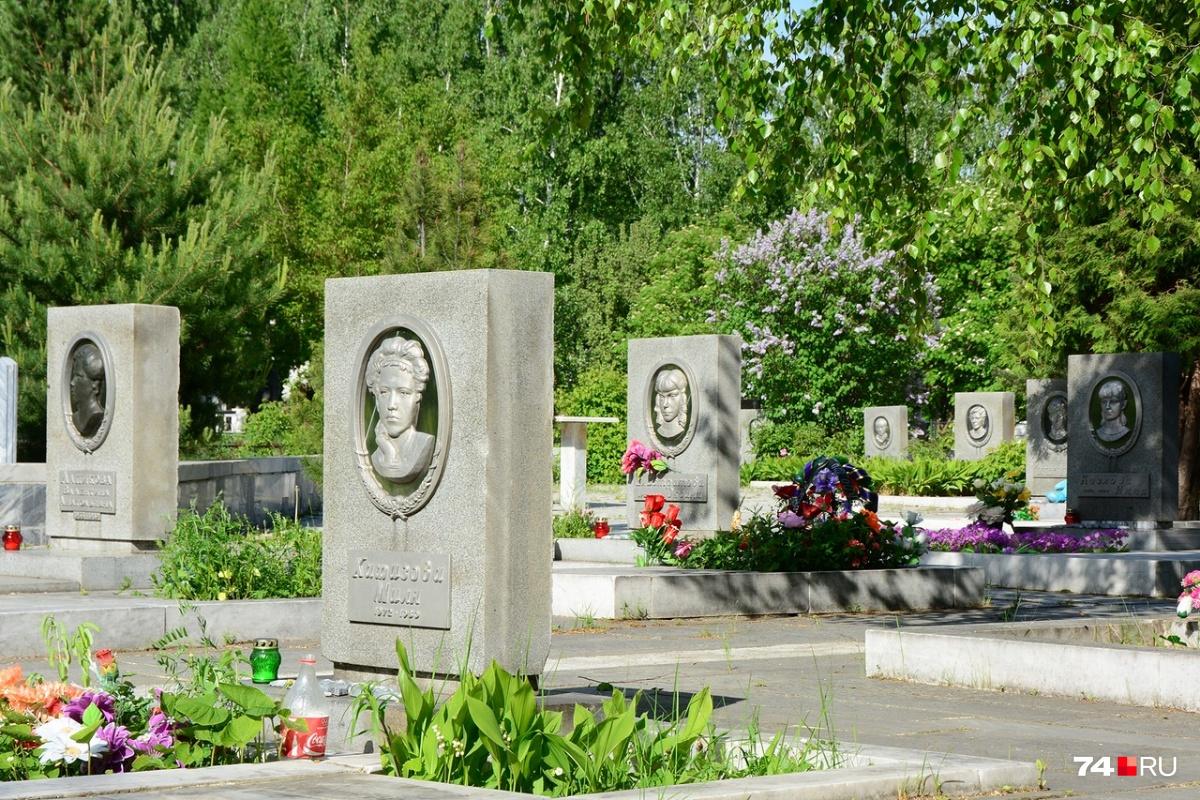 Около Градского прииска в Челябинске есть кладбище, где похоронены южноуральские дети, ехавшие 4 июня 1989 года на юг. Их возраст — от 6 до 17 лет