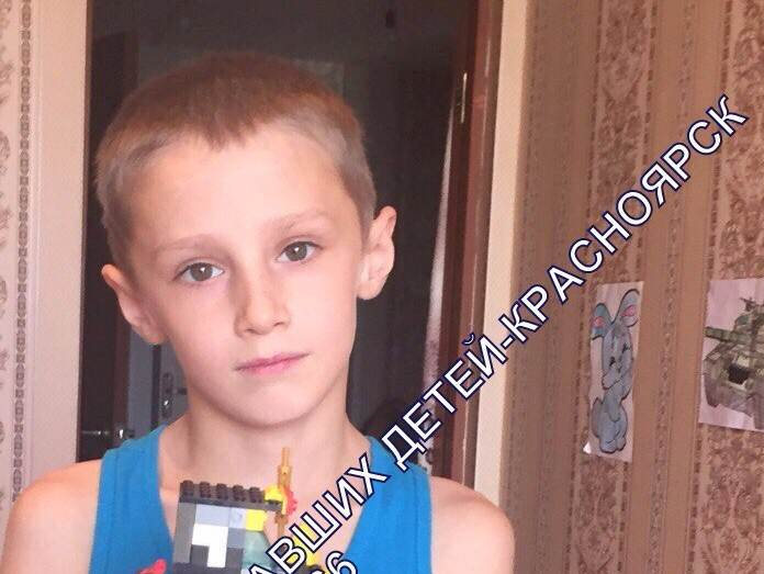 ВКрасноярске невернувшегося изшколы 9-летнего ребенка отыскали живым