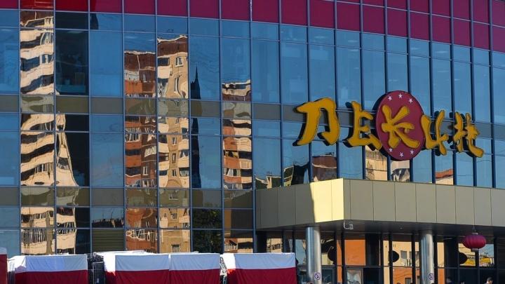 Улицы нашего городка: где разместился уральский чайна-таун и прогремел взрыв, как в Чернобыле