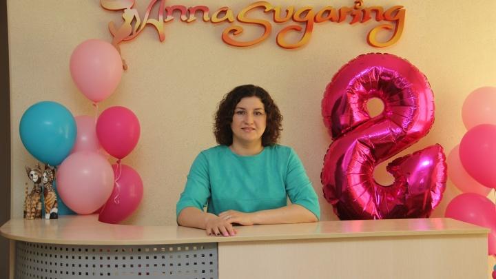 В микрорайоне «Стрижи» открылся первый салон сахарной эпиляции