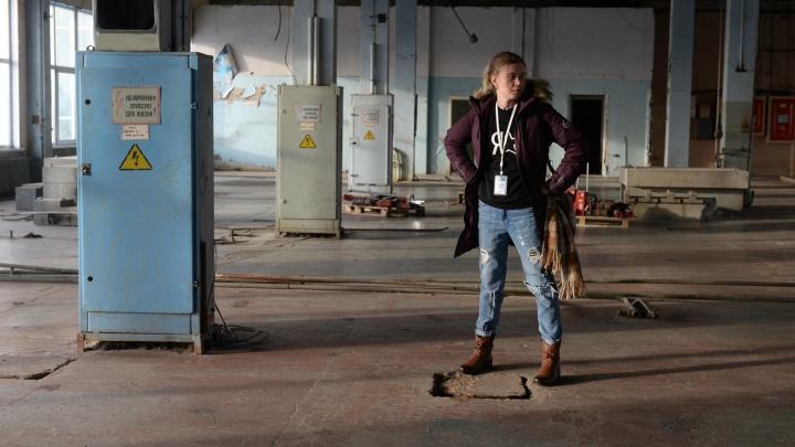 «Стой! Опасно для жизни!»: в Екатеринбурге художникам отдадут на растерзание военный завод