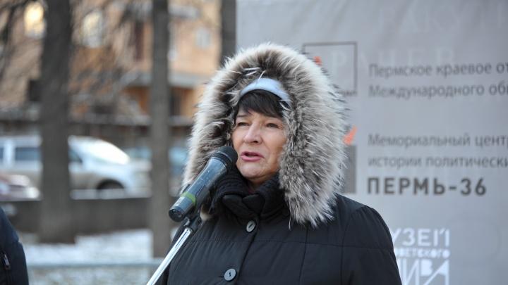 «Вернуть память об убитых»: в Прикамье зачитают имена погибших в годы советского террора