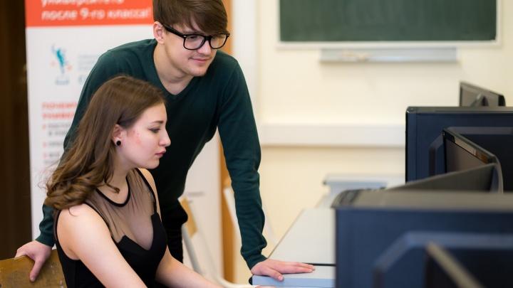 Юристы смогут получать полноценное высшее образование без отрыва от работы