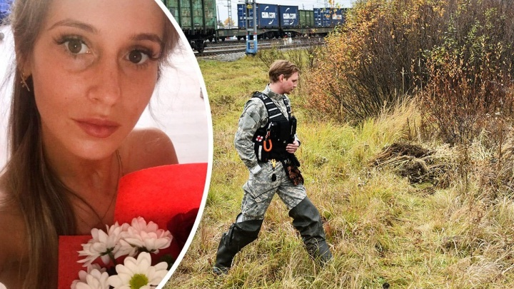 Задержали подозреваемых в убийстве девушки из Екатеринбурга, пропавшей так же, как и Наталья Устинова