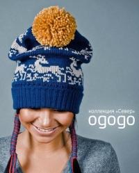 Дизайнерская шапка может стать отличным подарком на Новый год
