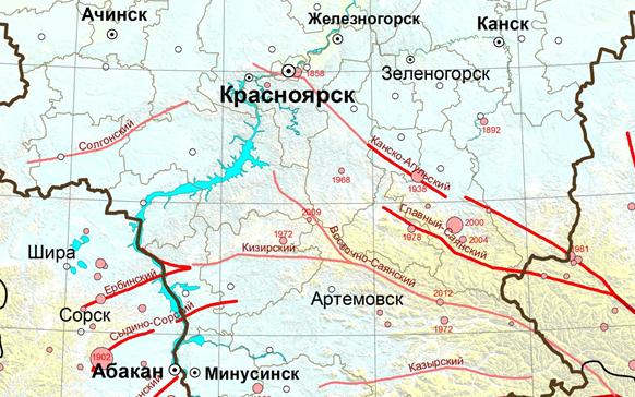 Разлом Восточного Саяна грозит Красноярску 7-бальными толчками