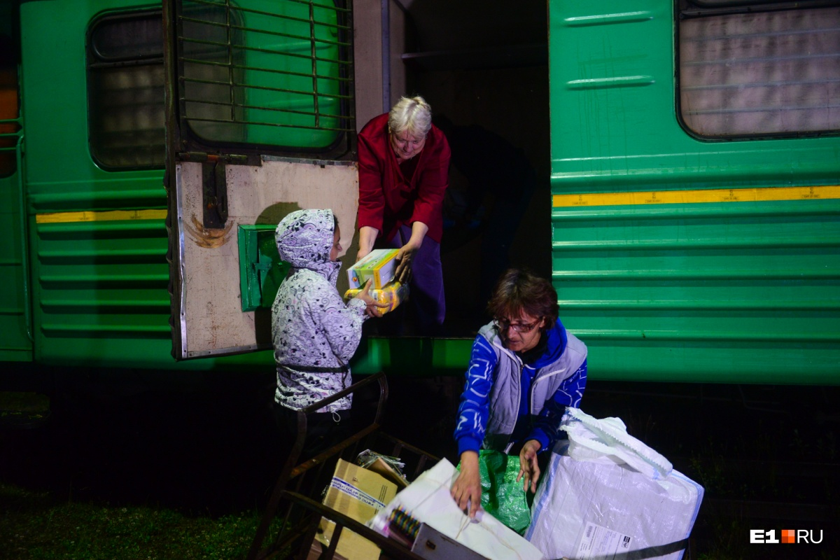 Конечная станция маршрута — Санкино