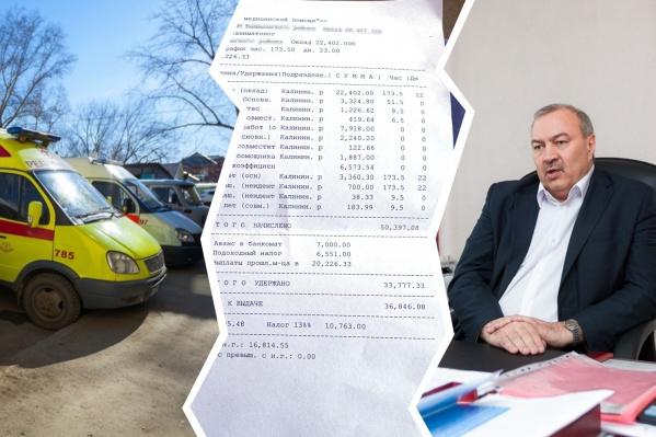 Сотрудники службы скорой помощи потребовали повышения зарплат