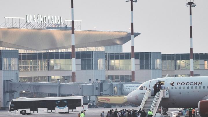 Красноярский аэропорт включили в топ-50 самых пунктуальных в мире