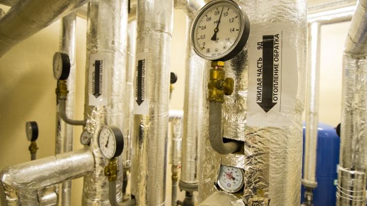 В Пионерском в 18 домах остыли батареи и пропала горячая вода из-за аварии