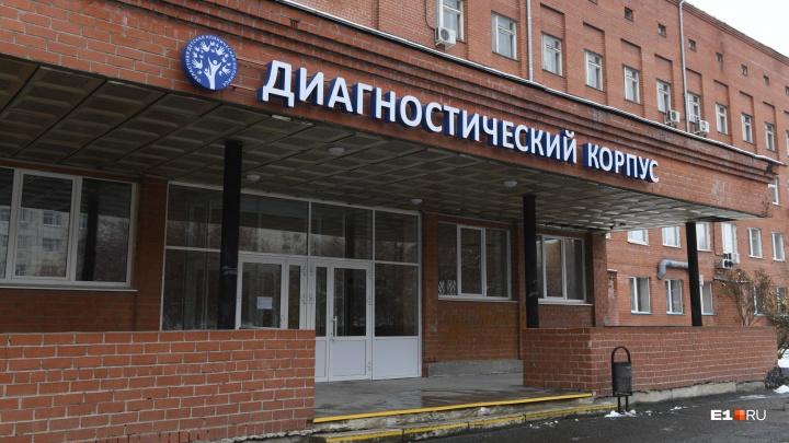 «Только из реанимации уволились пять человек»: что врачи ОДКБ говорят о низких зарплатах в больнице