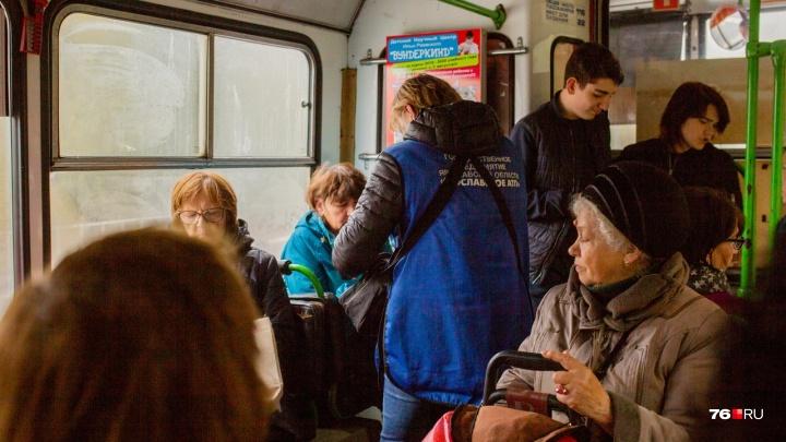 Ярославские бабушки отказались от модернизации на общественном транспорте