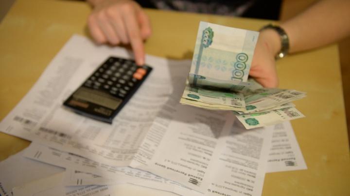 """Компания, которая принимает платёжки ЕРЦ, попросила екатеринбуржцев оплачивать коммуналку через """"Фрисби"""""""
