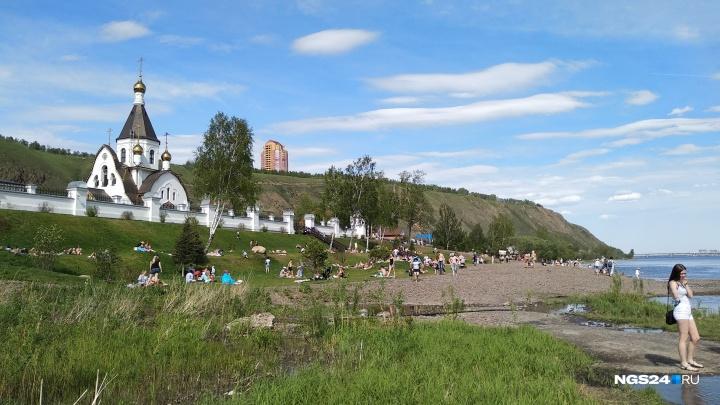 Жара за 30 градусов и облачность ожидают красноярцев в выходные