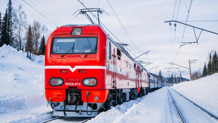Сказка станет былью: поезд «Зимняя сказка» приглашает осуществить свои новогодние мечты в Шерегеше