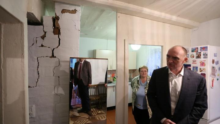 «Вам всего доброго!»: Дубровский пожелал держаться жителям пострадавшего от землетрясения города