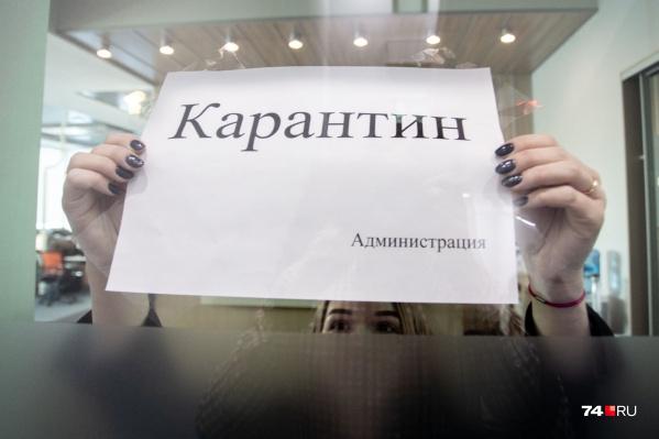 Занятия из-за карантина отменили во всех школах Челябинска, а некоторые кружки и секции решили рискнуть и продолжить работу
