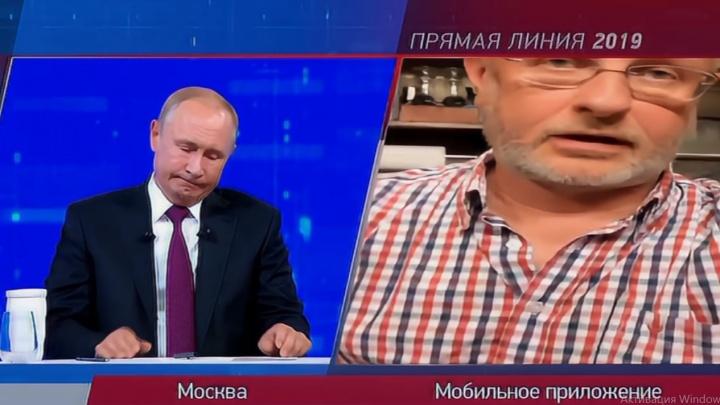 «А то в Дзержинске конец света наступает». Блогер Гоблин предложил Путину ввести уголовку за фейки