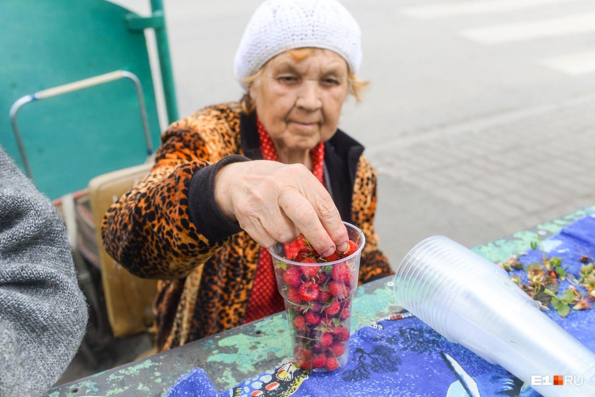 Малина — 200 рублей за стакан