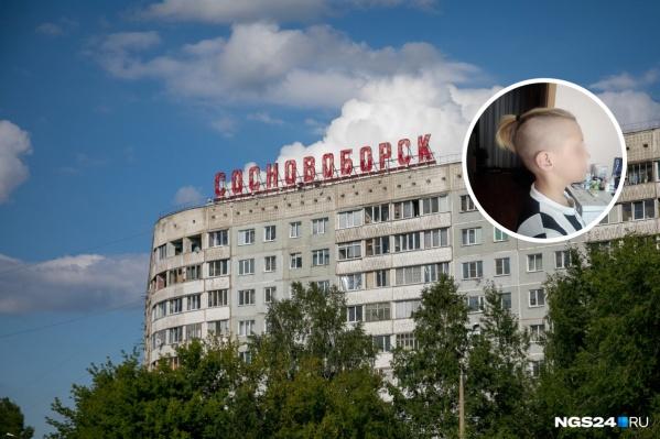 Блогер Варламов высказался в поддержку школьника из Красноярского края