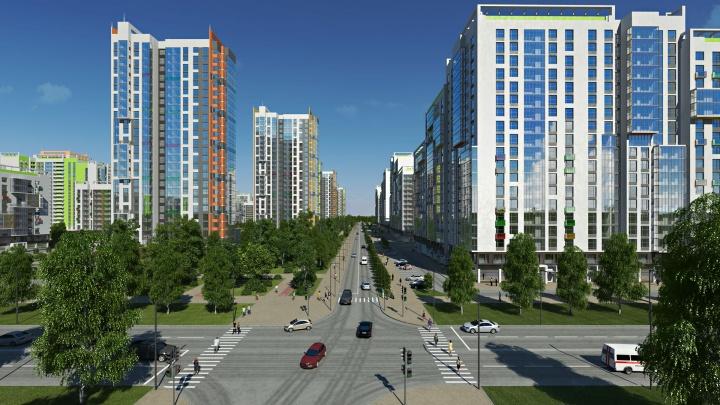 Строители нового микрорайона на 16 тысяч жителей на юге Екатеринбурга полностью изменят проект