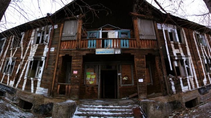 Мэрия Екатеринбурга начнёт торговать землёй со старыми бараками и избами под расселение