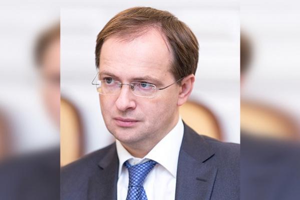Владимир Мединский получит от Самарской области и почетный знак, и деньги