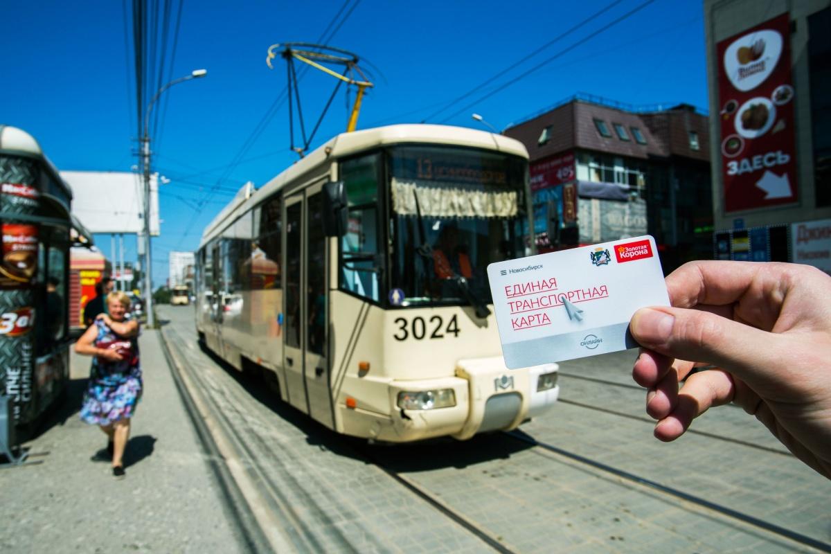 С троллейбуса на метро каждый день пересаживаются около 10 человек