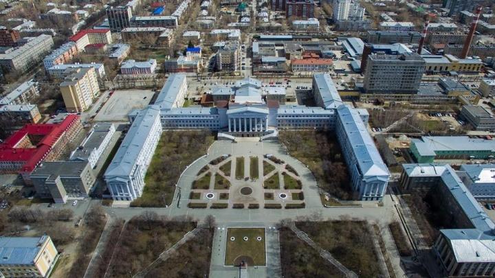 Улицы нашего городка: где стоит уральский Хогвартс и институт, в котором делали боеприпасы